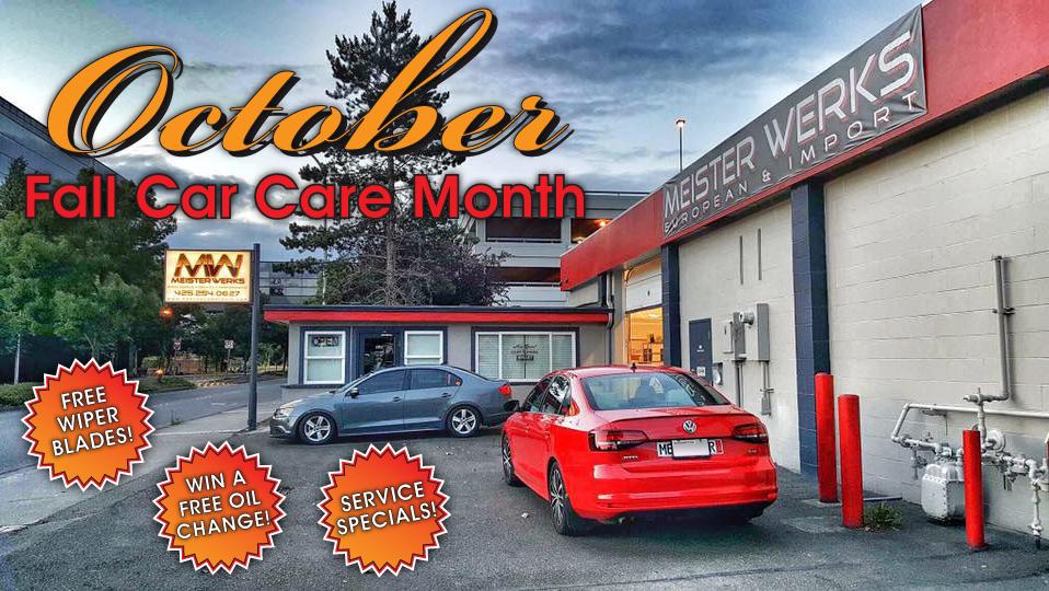 October Ads